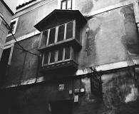 balcon II